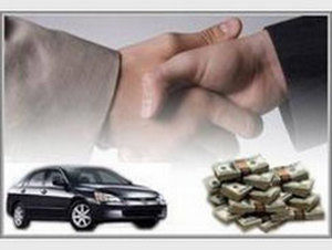 срочный выкуп авто отзывы