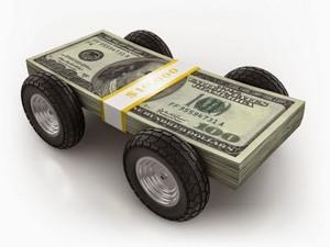 Скупка авто