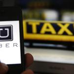 Юбер такси Лондон