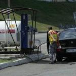 Рост цен на сжиженный газ
