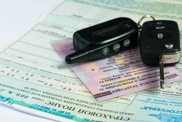 Что включает страховка авто