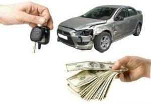 продать авто после ДТП
