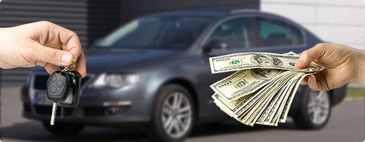 где можно продать машину