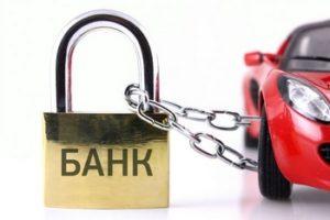 Выкуп кредитных авто Черкассы